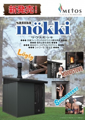 K-75_mokki-1(ブログ用).jpg
